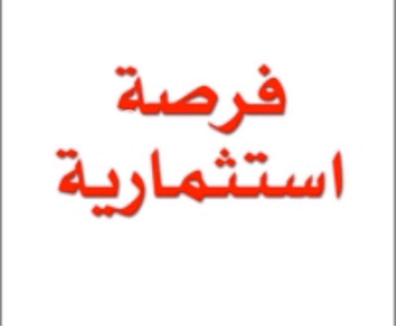 أرض للبيع في حي ، طريق الملك عبدالعزيز ، حي العارض ، الرياض ، الرياض