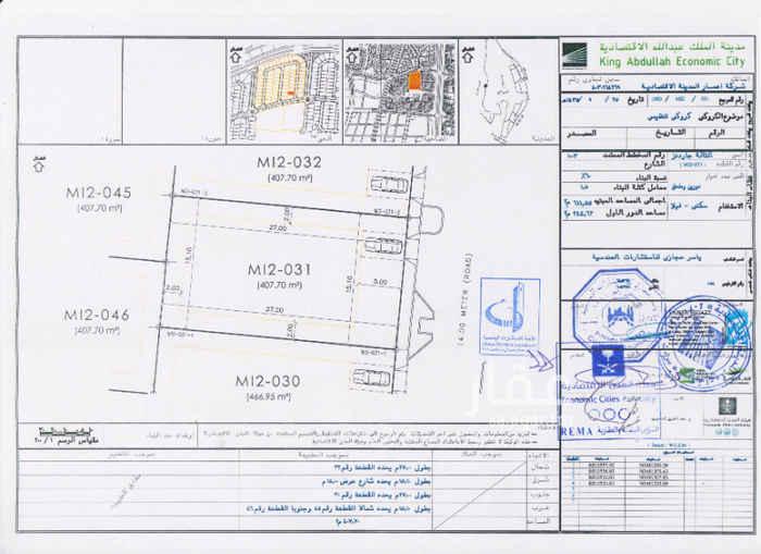 أرض للبيع في طريق الساحل ، مدينة الملك عبد الله الاقتصادية ، رابغ