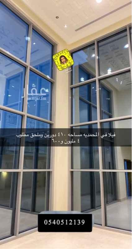 فيلا للبيع في شارع حليمة السعدية ، حي المحمدية ، جدة ، جدة
