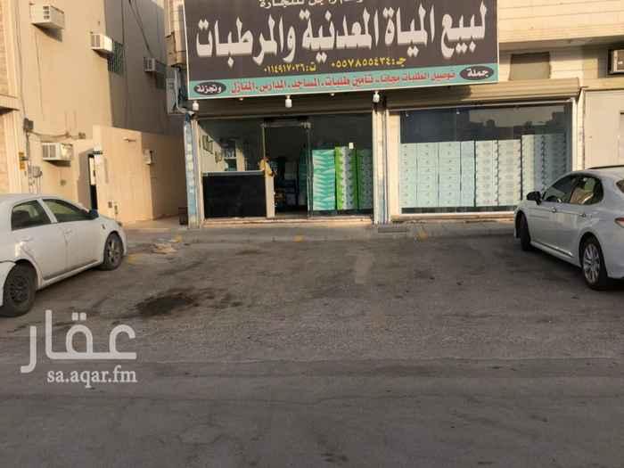 محل للبيع في شارع ال سويدان ، حي الروابي ، الرياض ، الرياض