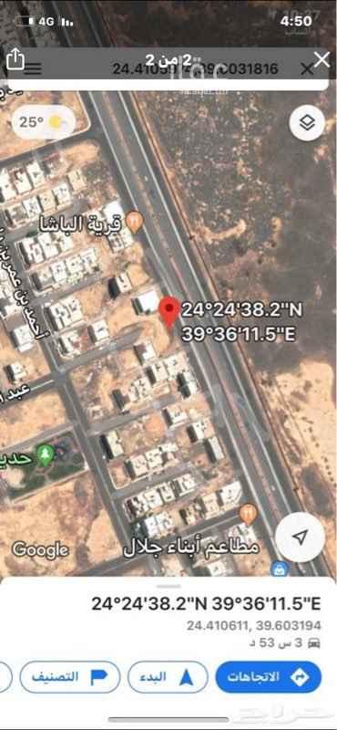 أرض للبيع في طريق ام منيع اسماء بنت عمرو ، حي الرانوناء ، المدينة المنورة ، المدينة المنورة