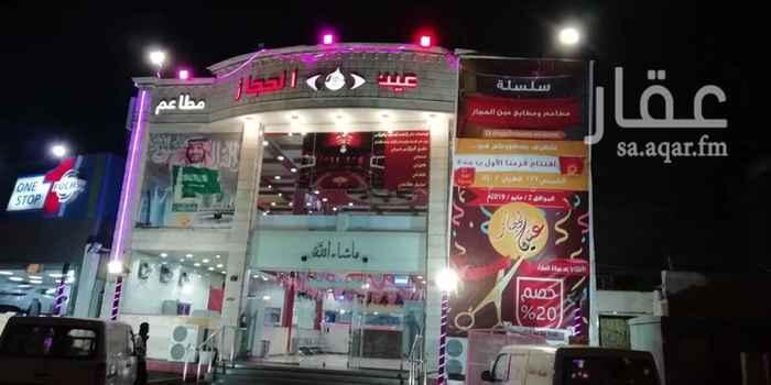 محل للبيع في شارع الثريا ، حي الجامعة ، جدة