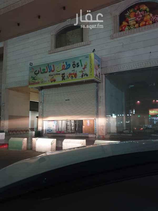 محل للإيجار في شارع المنار ، حي المنار ، جدة ، جدة
