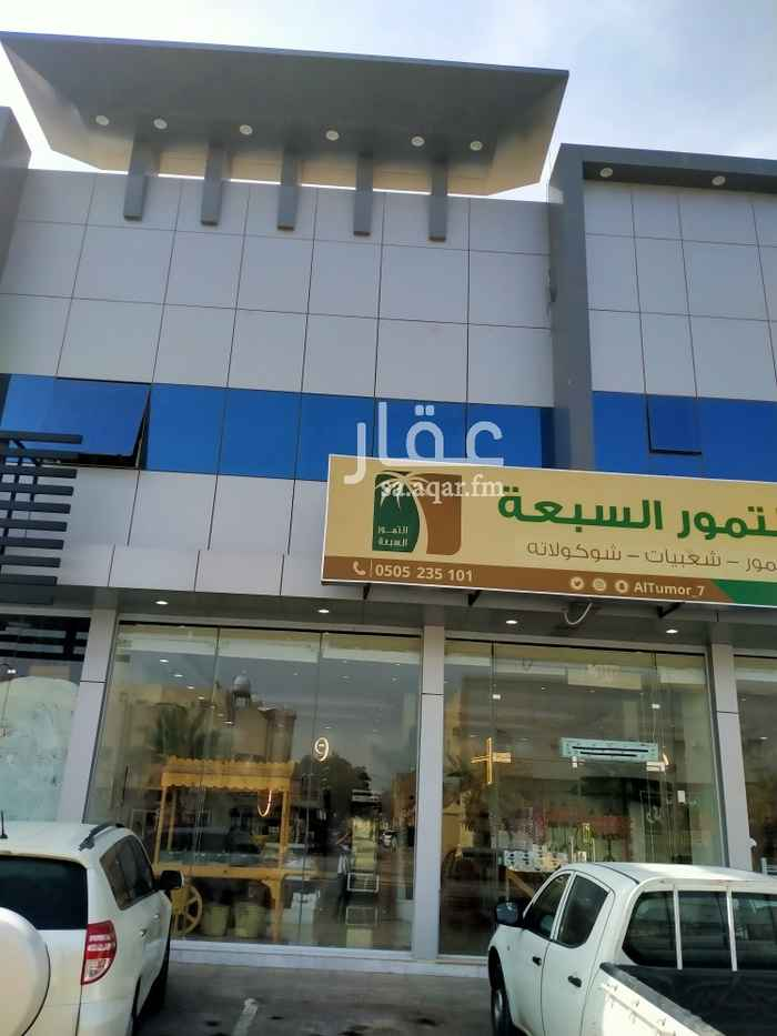 شقة للإيجار في شارع اكثم بن صيفي ، حي النسيم الغربي ، الرياض ، الرياض