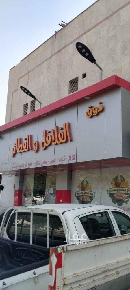 محل للبيع في حي ، شارع اسامة بن زيد ، حي النسيم الغربي ، الرياض ، الرياض