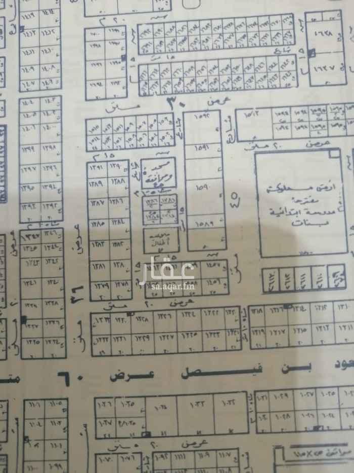 أرض للبيع في شارع الحديدة ، حي الملقا ، الرياض ، الرياض