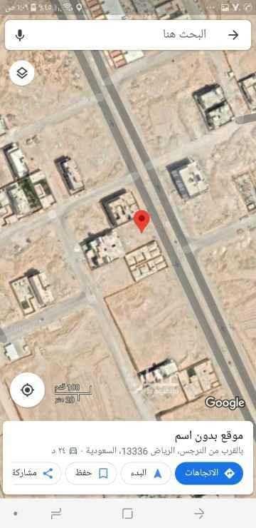 أرض للبيع في حي النرجس ، الرياض ، الرياض