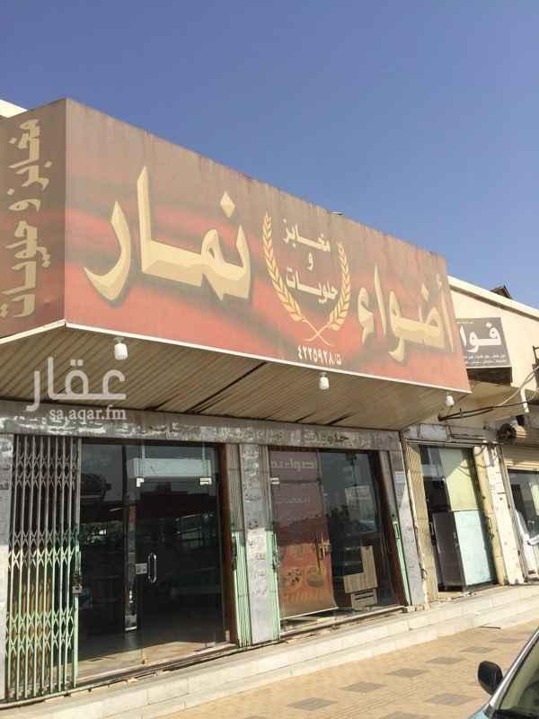 محل للإيجار في طريق ديراب الفرعي ، حي نمار ، الرياض