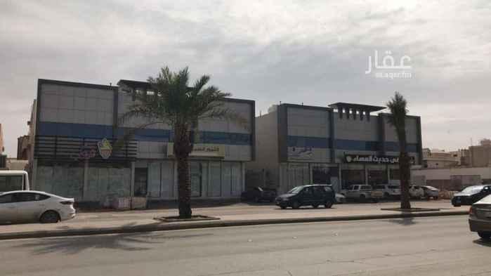 عمارة للبيع في شارع اكثم بن صيفي ، حي النسيم الغربي ، الرياض