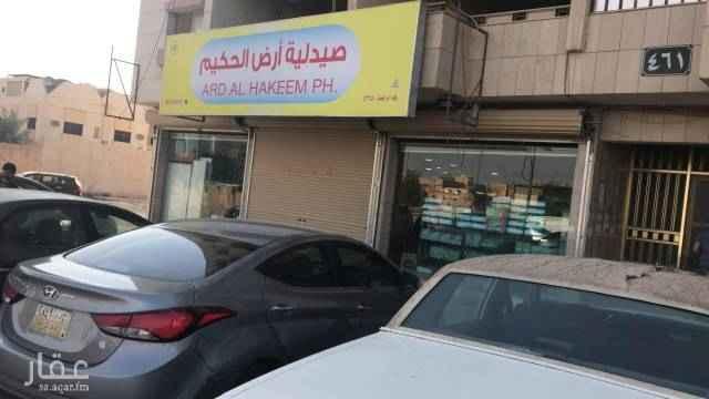 محل للإيجار في طريق الملك فهد الفرعي ، حي الوشام ، الرياض ، الرياض