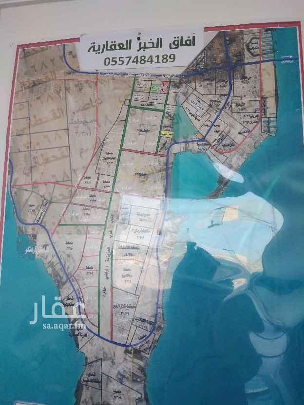 أرض للبيع في شارع الدارقطني ، حي الشراع ، الخبر ، الخبر