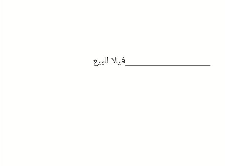 فيلا للبيع في شارع سعيد بن الحارث السهمي ، حي عرقة ، الرياض ، الرياض