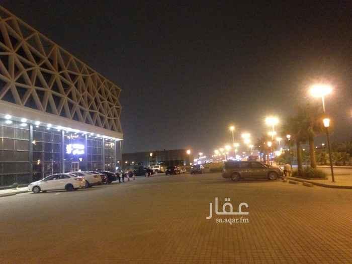 عمارة للبيع في حي حطين ، الرياض ، الرياض