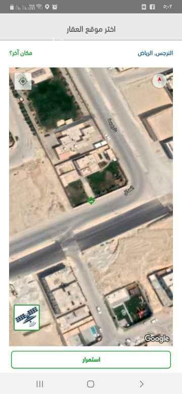 أرض للبيع في شارع الفضائل ، حي النرجس ، الرياض ، الرياض