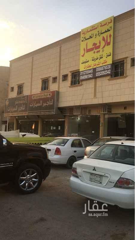 عمارة للإيجار في طريق ابو عبيدة عامر بن الجراح, السلي, الرياض