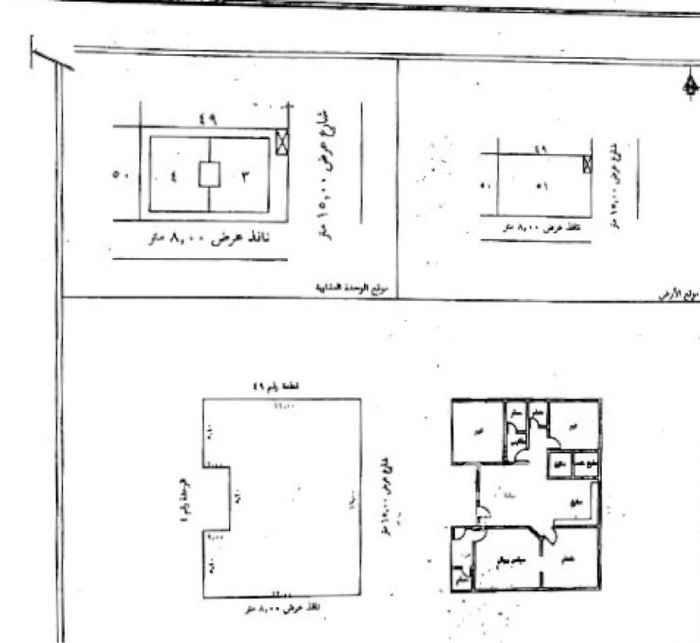 شقة للبيع في شارع الطرف ، حي الحمراء ، الخبر ، الخبر