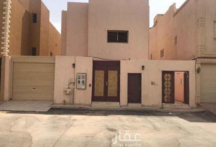 فيلا للبيع في شارع وادي البطحاء ، حي العقيق ، الرياض ، الرياض