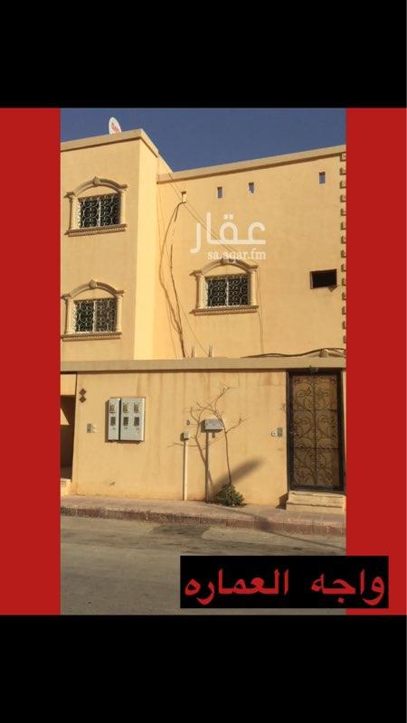 شقة للإيجار في شارع طلال ، حي الفيصلية - الدرعية ، الرياض ، الرياض