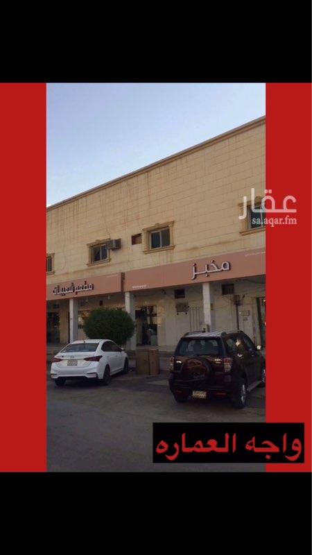 شقة للإيجار في شارع الامام سعود بن عبدالعزيز بن محمد ، حي الخالدية - الدرعية ، الرياض ، الرياض