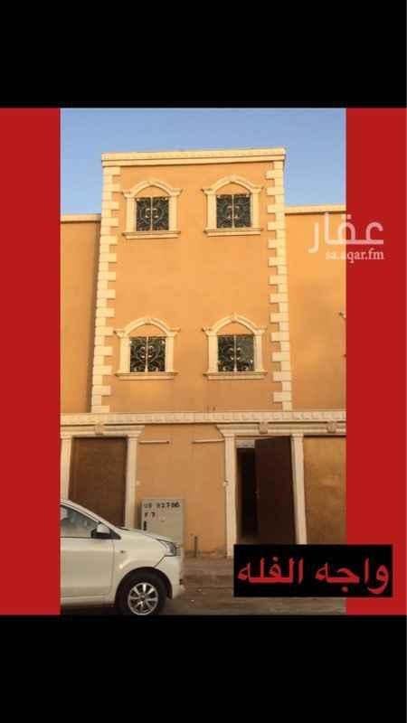 شقة للإيجار في شارع ابي زيد البلخي ، حي الدرعية الجديدة ، الرياض ، الرياض