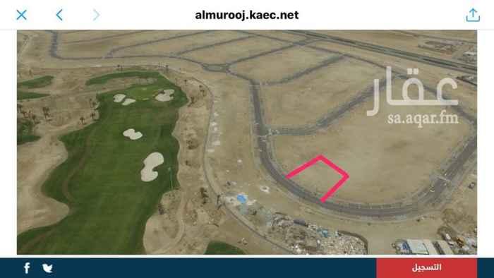 أرض للبيع في مدينة الملك عبد الله الاقتصادية ، حي المروج ، رابغ