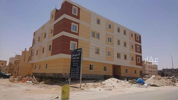 شقة للبيع في شارع النبل ، حي ظهرة لبن ، الرياض ، الرياض