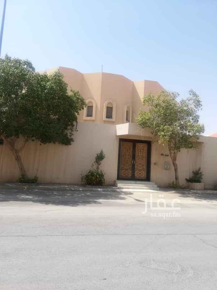 أرض للبيع في شارع البرتقال ، حي الملك فهد ، الرياض ، الرياض