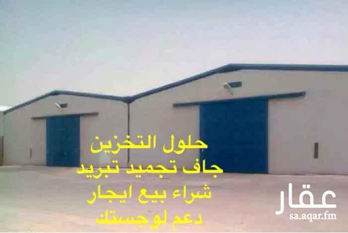 مستودع للإيجار في الطريق الدائري الثاني, النور, الرياض