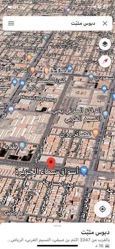 أرض للبيع في شارع اكثم بن صيفي ، حي النسيم الغربي ، الرياض ، الرياض