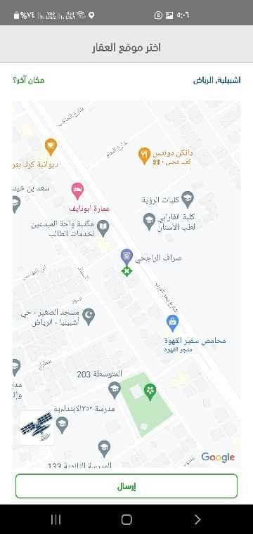 شقة للإيجار في شارع عثمان الشمري ، حي اشبيلية ، الرياض ، الرياض