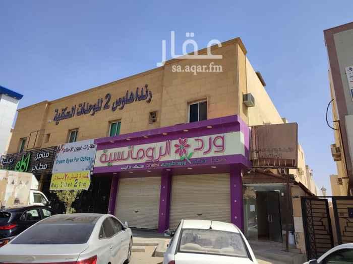 شقة للإيجار في شارع ابن ماجة ، حي الفيحاء ، الرياض ، الرياض