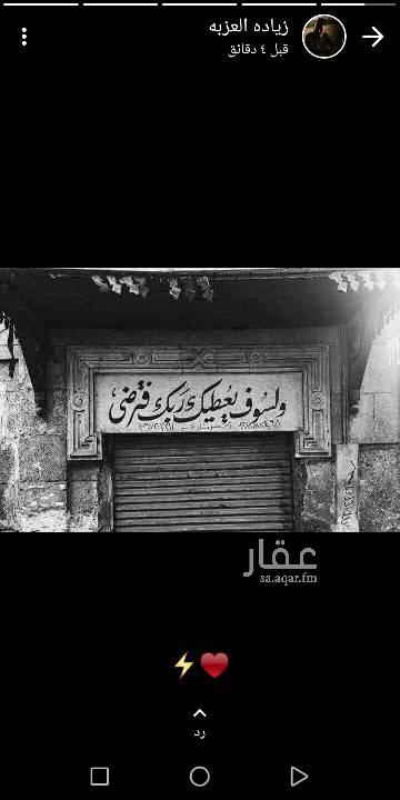 شقة للبيع في شارع المهند ، حي ظهرة لبن ، الرياض