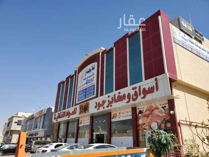 مكتب تجاري للإيجار في طريق الأمير محمد بن سعد بن عبدالعزيز ، حي الملقا ، الرياض