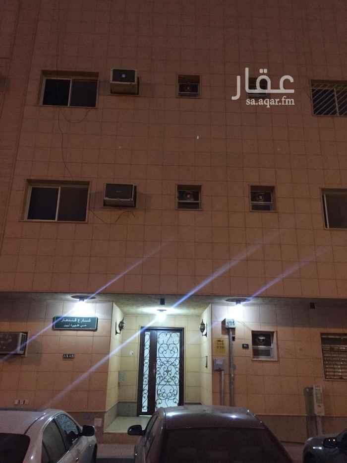 شقة للبيع في شارع صفصاف ، حي ظهرة لبن ، الرياض