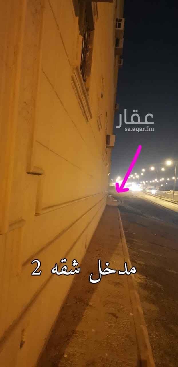 شقة للبيع في شارع الانباء ، حي عكاظ ، الرياض ، الرياض