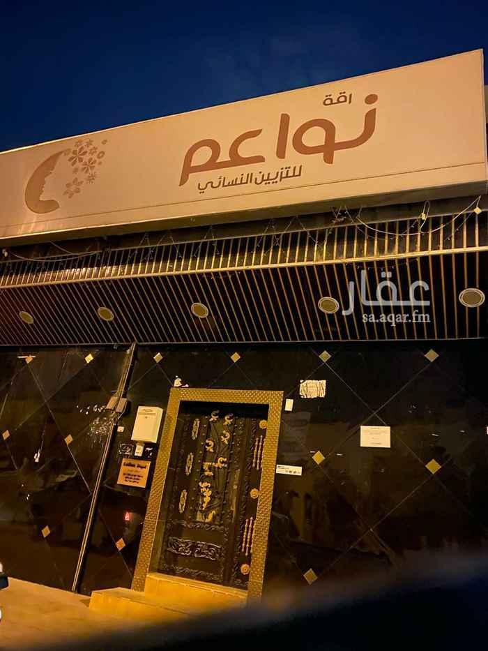 محل للبيع في شارع ال ثنيان ، حي ظهرة البديعة ، الرياض ، الرياض