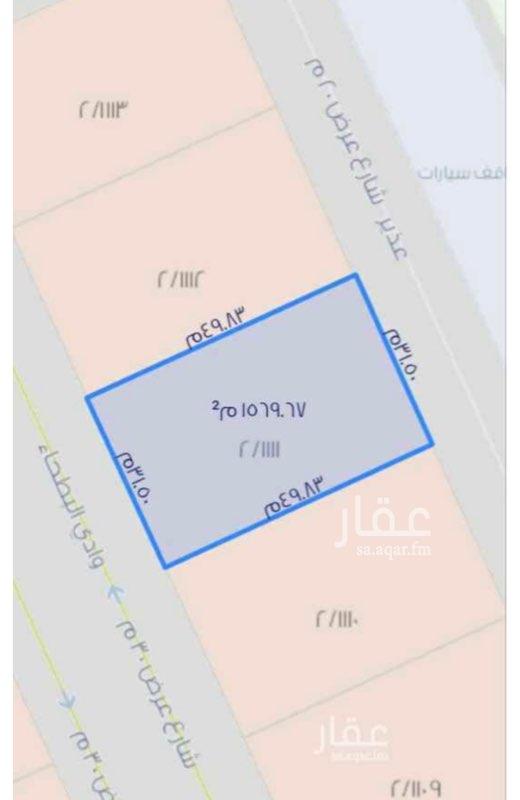 أرض للبيع في شارع السحاري ، حي العقيق ، الرياض ، الرياض