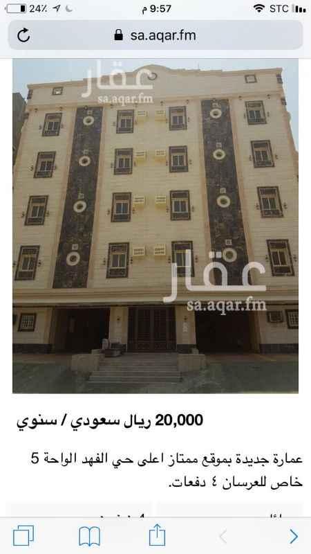 غرفة للإيجار في شارع العباس بن غالب ، حي الواحة ، جدة