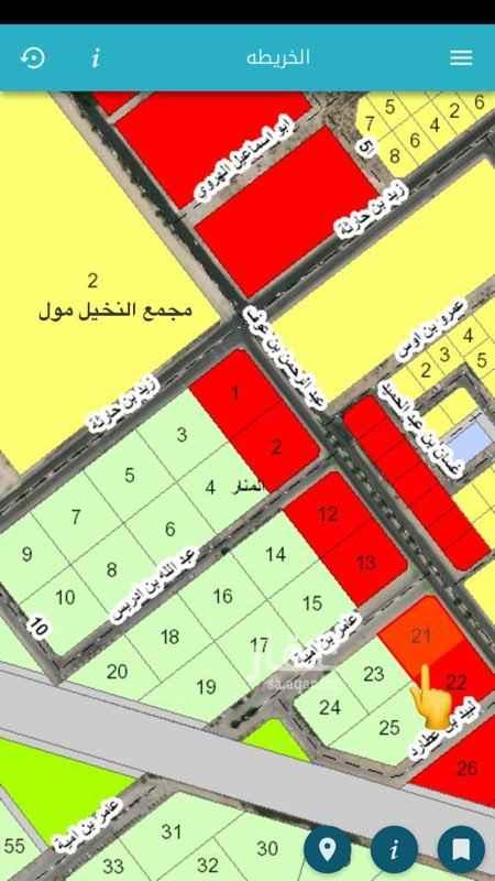 أرض للبيع في شارع عبد الله بن ادريس ، حي المنار ، الدمام