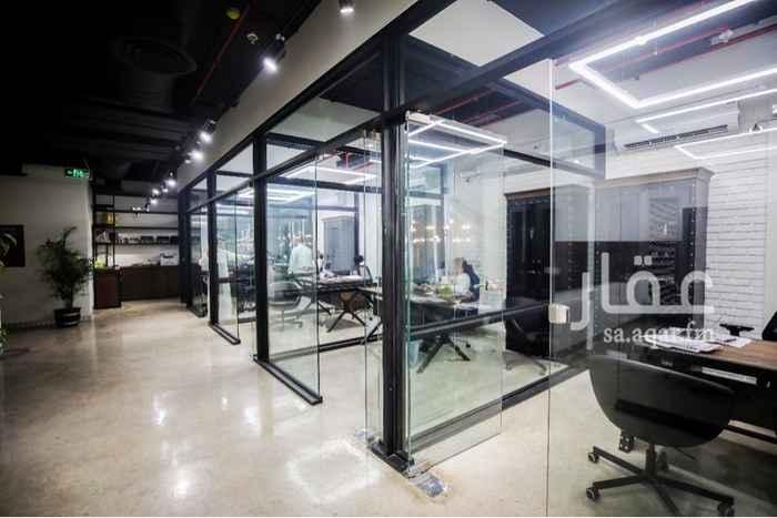 مكتب تجاري للإيجار في شارع انس بن مالك ، حي الملقا ، الرياض ، الرياض