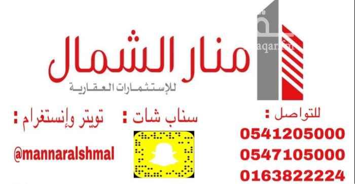 محل للإيجار في 4512 6167 ، طريق الملك عبد العزيز ، حي البشر ، بريدة ، بريدة