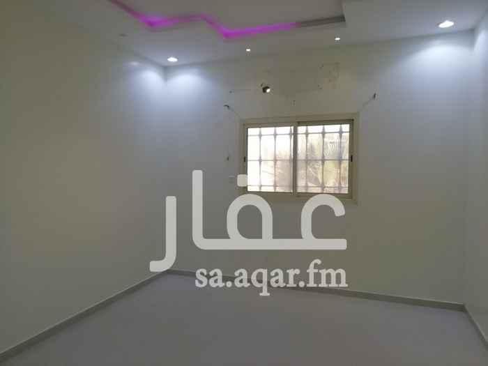 شقة للإيجار في شارع المحدار ، حي المعيزيلة ، الرياض ، الرياض