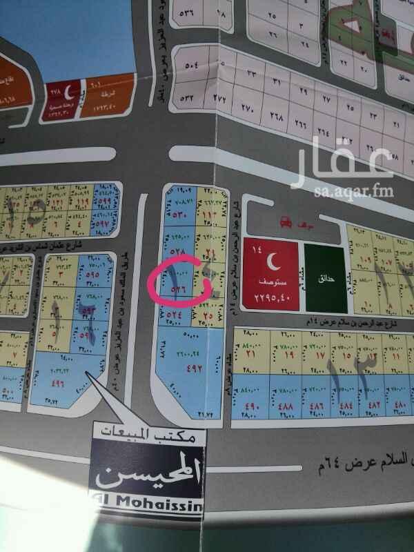 أرض للإيجار في طريق السلام ، حي طيبة ، المدينة المنورة