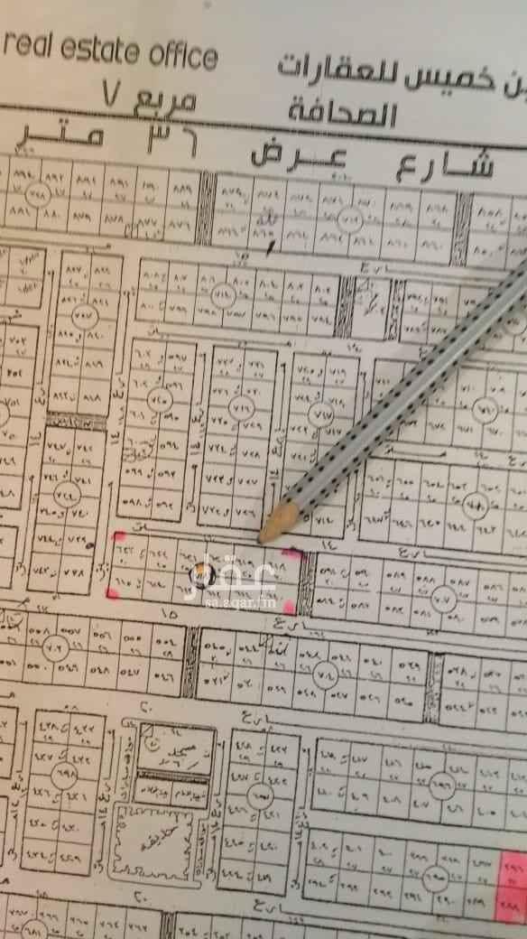 أرض للبيع في شارع نهر أم حبيب ، حي الصحافة ، الرياض ، الرياض