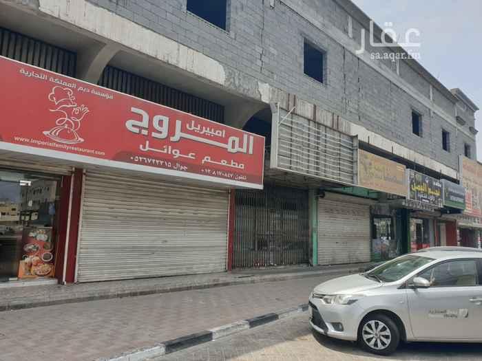 محل للإيجار في طريق الأمير نايف بن عبدالعزيز ، حي الأثير ، الدمام ، الدمام