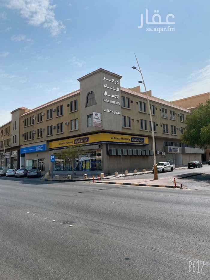 مكتب تجاري للإيجار في شارع الأمير مشعل ، حي العدامة ، الدمام ، الدمام
