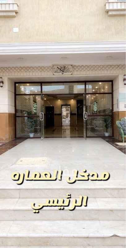 شقة للبيع في شارع محمود الصالحي ، حي الفيصلية ، جدة ، جدة