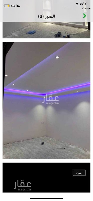 استراحة للإيجار في شارع المجد ، حي ظهرة لبن ، الرياض ، الرياض