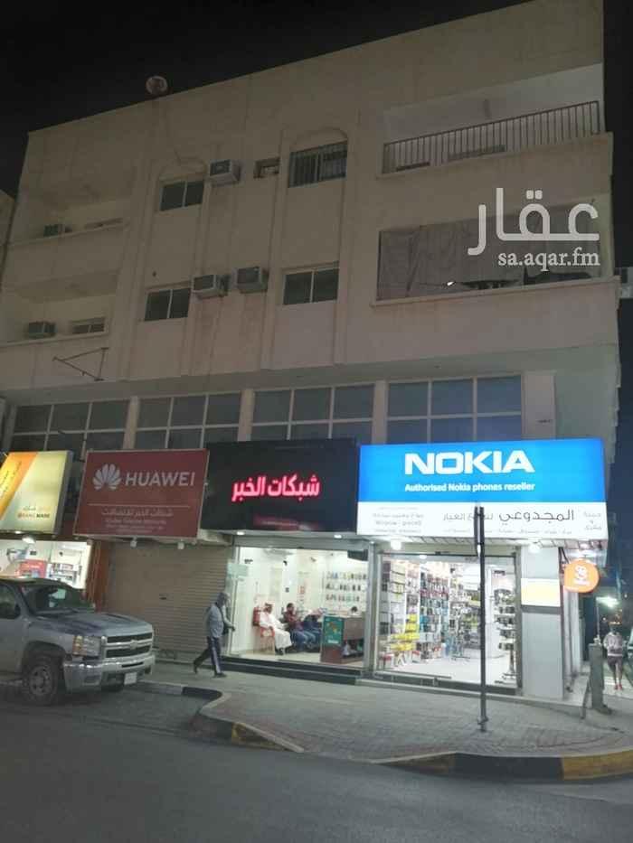 شقة للإيجار في شارع الامير فهد ، حي الخبر الشمالية ، الخبر ، الخبر