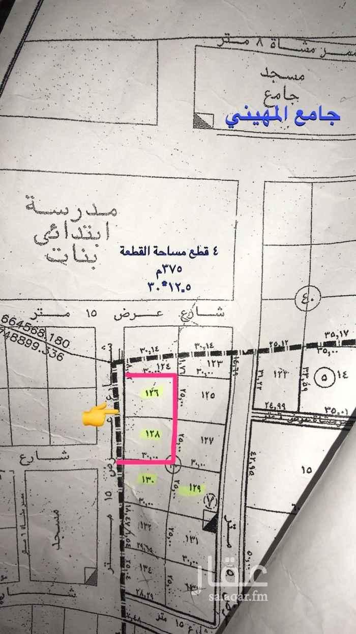 أرض للبيع في شارع ابي القاسم الجزري ، حي العقيق ، الرياض ، الرياض